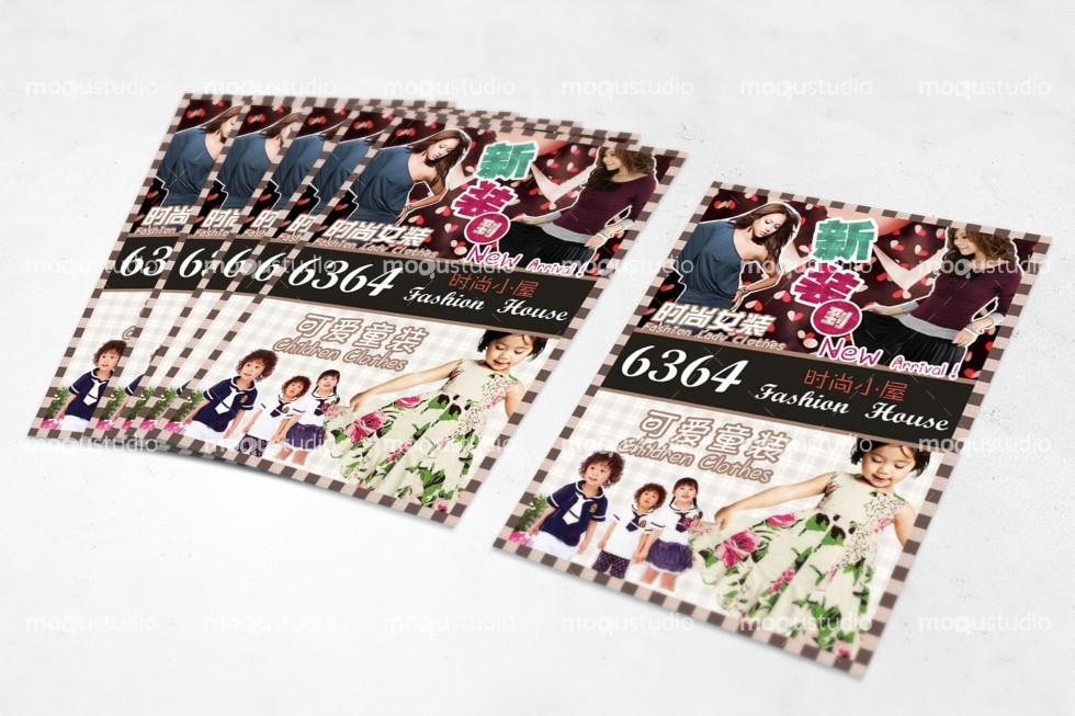 Fashion house flyer design mogustudio lau ket seng